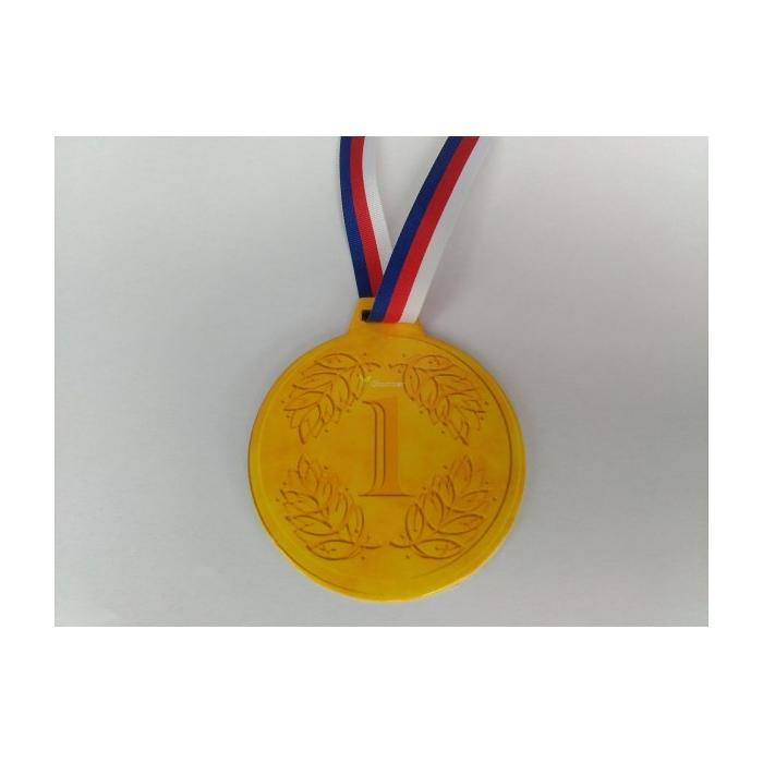 Medaile zlatá - první místo - 01